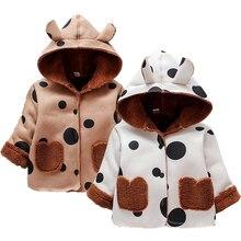 Kids Winter Jacket 2 Colours Cute Dots Deer Girls Coat Hooded Button Suede Girls