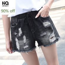 Summer Plus Size Loose Hole Ripped Denim Shorts Women High Waist Wide Leg Jeans Shorts Streetwear Casual Black Hot Pants Female(China)