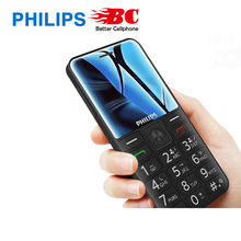 Original Philips E525 old man machine 2 31 inch phone 1700mAh large screen old man machine supports WIFI fast shipping cheap Detachable Android Up To 120 Hours NONE other Nonsupport Feature Phones Wi-Fi Not Touch Screen English 240x320 Micro Usb