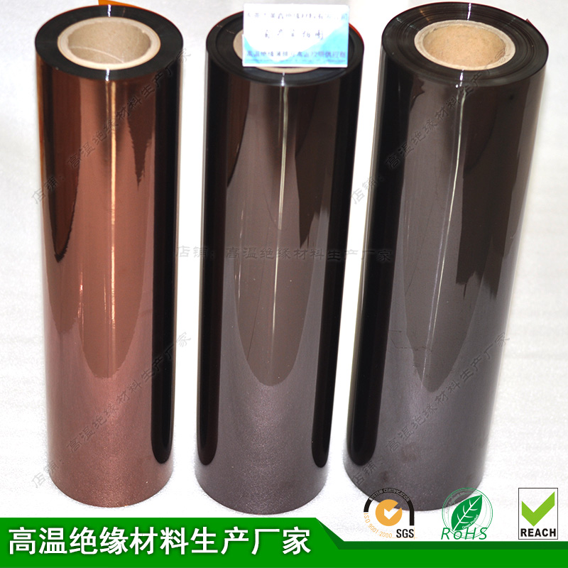 Polyimide Film Thicker 100um Insulation Film 0.2mm Gasket Punching Substrate 6051 Salivation Film Thickness X Width X Length