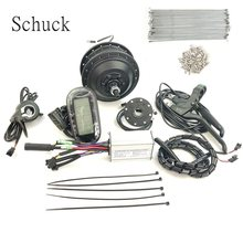 Schuck 48V350W electric bike conversion kit front without wheel motor controller with KTLCD6 display bicycle accessorie(China)