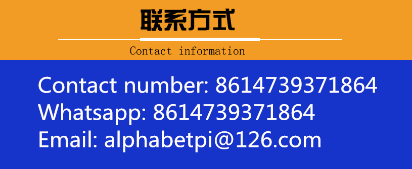 Alphabetpi描述 (3)