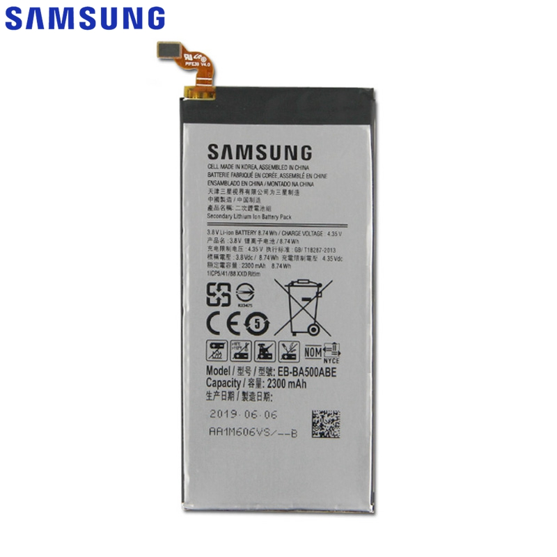 Original Replacement Samsung Battery For GALAXY A5 2015 Genuine Phone Battery EB BA500ABE 2300mAh in Mobile Phone Batteries from Cellphones Telecommunications