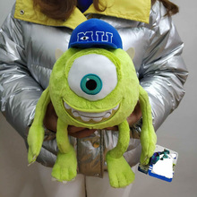 32CM Monsters Mike Wazowski Plush Toy Monsters Stuffed Soft Boy Doll for Kids Gift