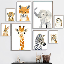 Elephant Zebra Fox Rabbit Bear Owl Giraffe Wall Art Canvas Painting Nordic Posters And Prints Pictures Baby Kids Room Decor