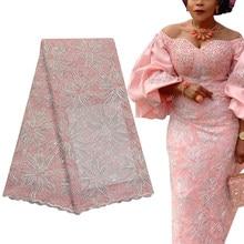 Bestway luxe français Net Sequin africain dentelle tissu 5 Yards haute qualité corde broderie nigériane robe couture dentelle matériaux