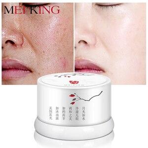 Image 2 - MEIKING Whitening Face Cream Anti Wrinkle Anti Acne Day Moisturizing Cream Skin Care Shrink pores Tight Resveratrol Facial Cream
