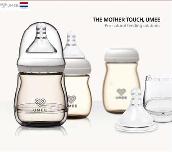 Umee baby 160ml Baby feeding baby bottle babies feeding bottle  for children bottles baby bottles feeding bottle feeding bottles new arrival feeding bottles cups for babies kids water milk bottle soft mouth duckbill sippy baby feeding bottle infant training
