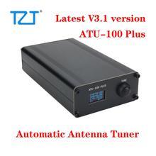 100W ATU 100 più il sintonizzatore automatico dellantenna di onde corte di sorgente aperta V3.1 con cc 10 15V di Shell del metallo ha aggiornato ATU100 EXT assemblato