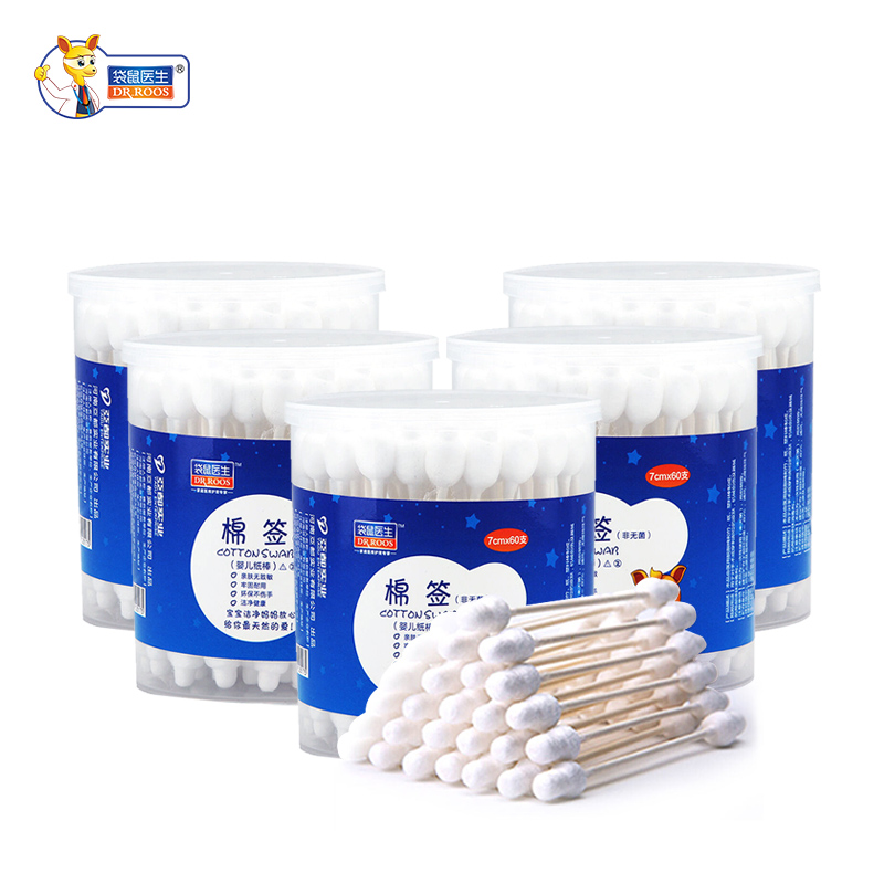 DR.ROOS 3Box Safety Baby Cotton Swab Gourd Shape Clean Baby Ears Sticks Health Medical Buds Tip Swabs Box Plastic Cotonete