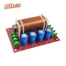 GHXAMP 300W 600W סאב רמקול מוצלב אודיו 1 דרך מסנן מחלק תדר סופר וופר עבור 12 אינץ 15 אינץ רמקולים 1PCS