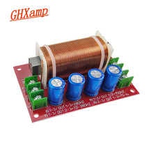GHXAMP 300W 600W ลำโพงซับวูฟเฟอร์ CROSSOVER Audio 1 WAY กรองความถี่ Super Woofer 12 นิ้ว 15 นิ้วลำโพง 1PCS