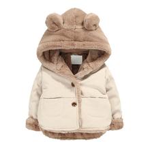 Jesienno-zimowa dla dzieci polarowa miękka osłona z kapturem dla dzieci Plus aksamitna dla niemowląt chłopcy płaszcz noworodka odzież wierzchnia dziewczęca dla niemowląt odzież na śnieg dla dzieci tanie tanio Moda Dziecko dziewczyny baby coat COTTON REGULAR Pasuje prawda na wymiar weź swój normalny rozmiar Płótno W dół i parki