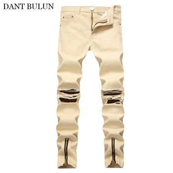 Men Ripped Jeans Pants Skinny Slim Biker Straight Frayed Denim Trousers Zipper Designer Fashion Elastic Clothes