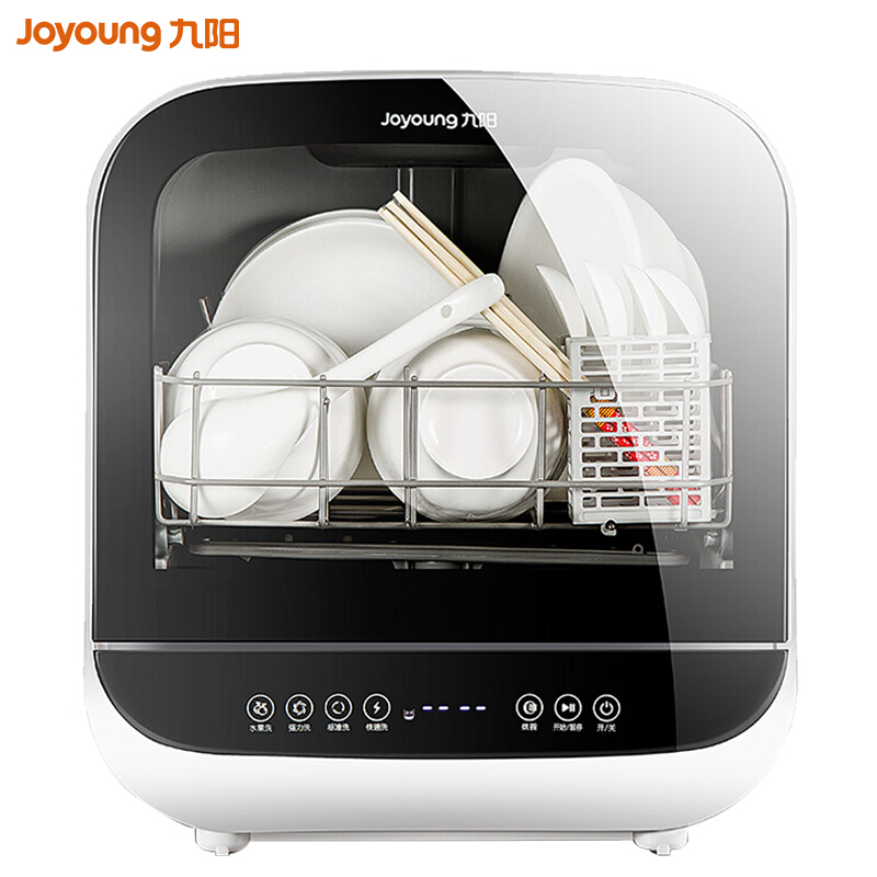 Joyoung Full Automatic X6 Desktop Free Install Mini Dishwasher Fruits Washing X6 Electronic Dish Dryer Disinfection Dropshipping