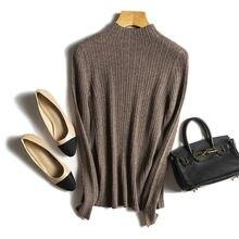 Бесшовный вязаный свитер из 100% шерсти женские осенне зимние