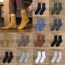 Теплые хлопковые носки из махровой ткани мужские повседневные