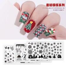 1 шт стальная пластина для дизайна ногтей