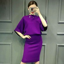 Women Knitted Suit Top And Skirt Set New Fashion Purple Black Female Knitwear 2 Pieces Set Femme Bodycon Skirt Suit цена