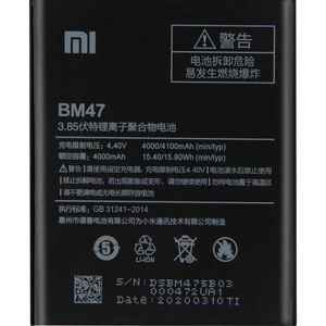 Image 5 - XiaoMi Original Battery BM47 For Xiaomi Redmi 3 3S 3X 4X Redmi3 Pro Redrice Hongmi 100% New Authentic Phone Battery 4000mAh