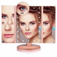 Светодиодный сенсорный экран косметическое зеркало дамское домашнее настольное трехстороннее складное зеркало с ночным светильник косметическое зеркало высокого разрешения