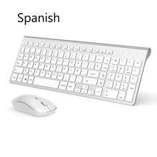 Teclado sem fio e mouse espanhol conjunto 2.4 ghz conexão estável para o escritório casa apresentação de viagens teclado do rato sem fio