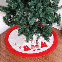 Christmas Tree Skirt Christmas Decorations High-end Embroidery Christmas Supplies
