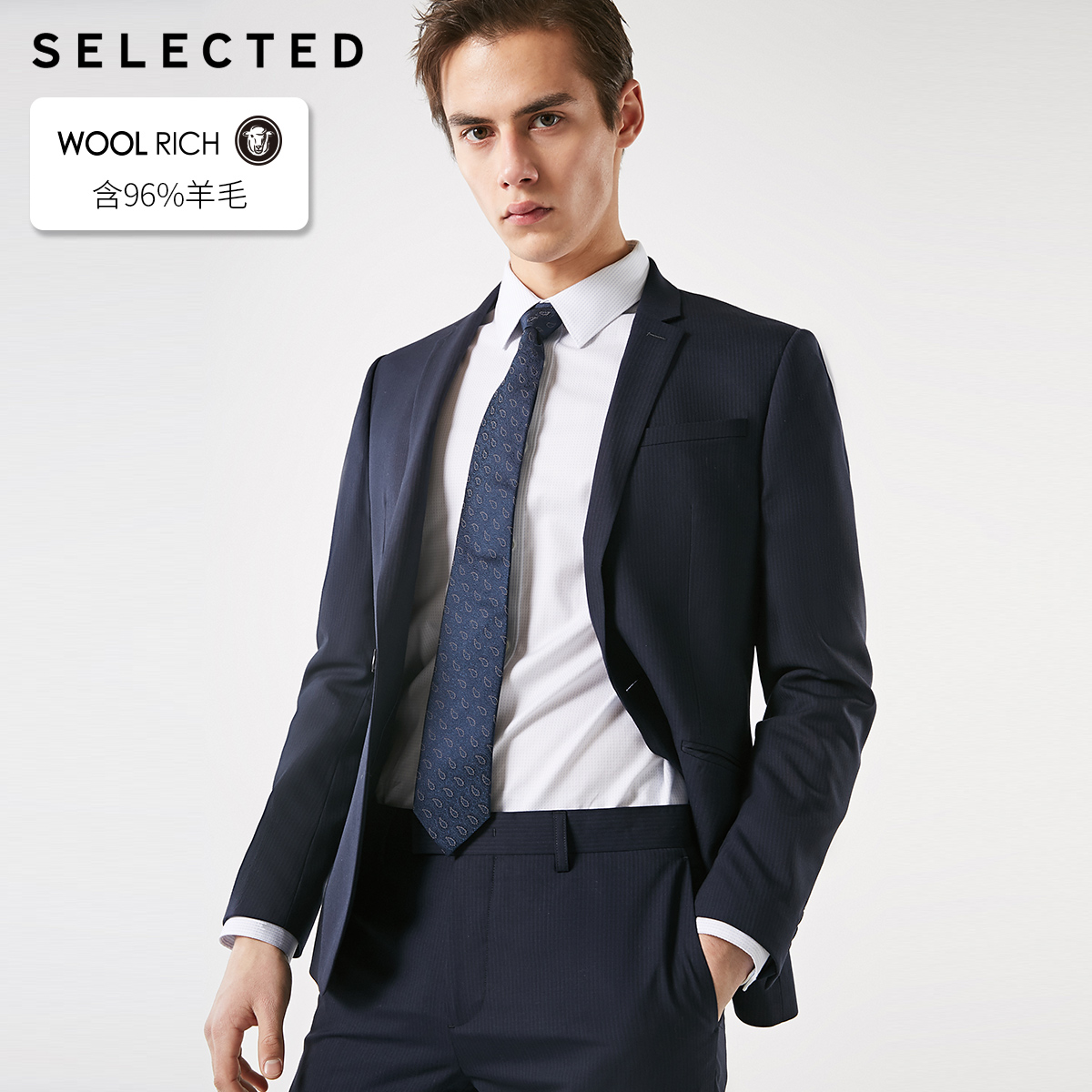SELECTED Men's Slim-Fit Woolen Business Blazer Striped Notched Collar Jacket Clothes T | 41915Y510