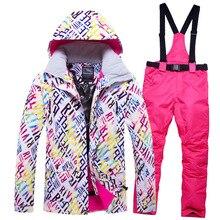 Толстый теплый лыжный костюм для женщин водонепроницаемый ветрозащитный лыжный и Сноубординг куртка брюки комплект женские зимние костюмы пальто