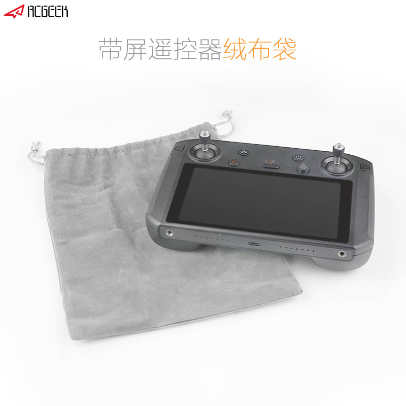 DJI With Screen Remote Control Velvet Cloth Bag Contraction Cloth Bag Portable Storage Bag Accessories Rcgeek
