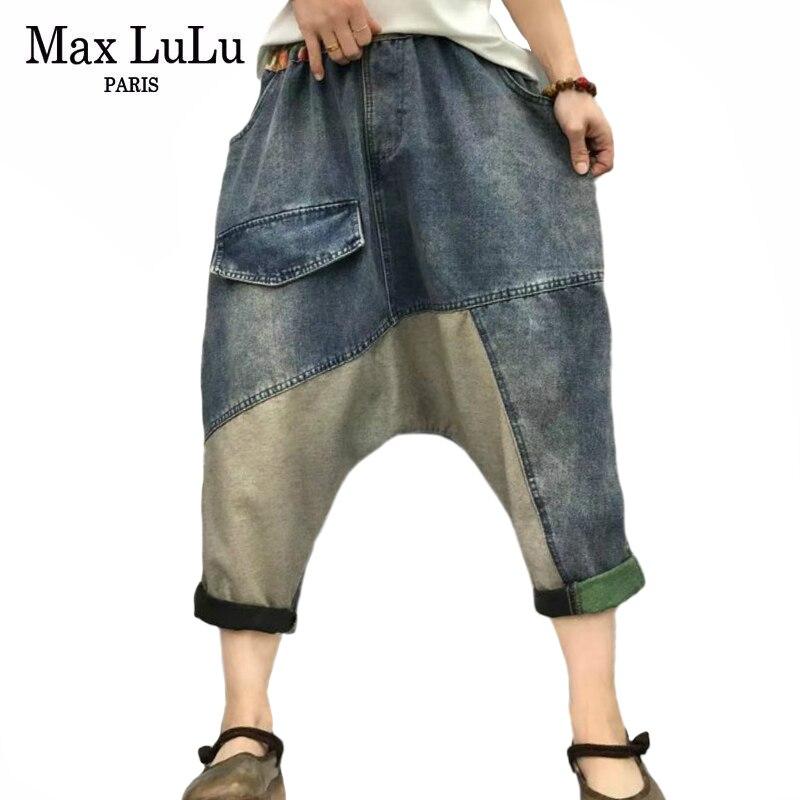 Max LuLu Korean Designer Style Spring Trouser Women Denim Cross Pants Female Vintage Blue Jeans Ladies Cotton Oversized Pantalon