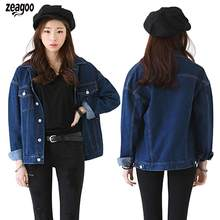 Women Fashion Turn Down Collar Long Causal Solid Spring, Autumn, Winter Sleeve Denim Jacket Single Breasted(China)
