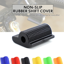 Shoe-Protector Lever-Pedal Rubber-Cover Foot-Peg Motorcycle-Shift-Gear Kawasaki Yamaha