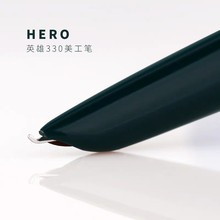 Collection Hero stylo plume stylo à encre Fude plume 0.5mm-1.1mm 1996S Stock papeterie bureau fournitures scolaires(China)