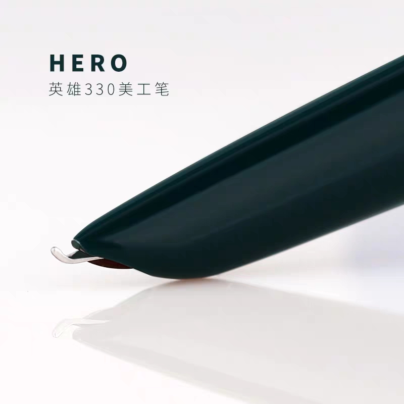 Old Stock Hero 330 Fountain Pen Plastic Ink Pen Fude Nib 0.5mm-1.1mm Business Stationery Office School Supplies Writing Gift