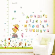 Disney cartoon winnie pooh height measure wall stickers bedroom growth chart decals pvc mural wallpaper home decor