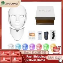 Jinkairui светодиодный маска для лица 7 ламп фотонная терапия
