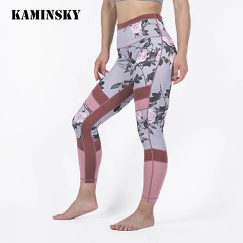 Kaminsky Women New Casual Pant High Waist Patchwork Leggins Mujer Female Fitness Workout Jeggings Flower Printing Women Leggings image