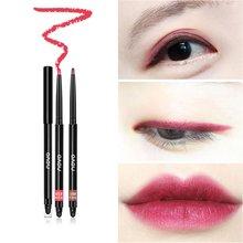Multifunctional Beauty Pen Rotating Automatic Double Lip Liner Lying Silkworm Eyeliner Eye Shadow With Sponge Head