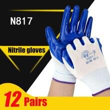 12 X пар ПУ нитриловые защитные рабочие перчатки с покрытием механика устойчивые к порезам перчатки дышащие защитные перчатки рабочие