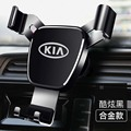 Phone Holder Car Air Outlet-Holder Mobile Phone Car Navigation Mobile Phone Holder Bracket Support For KIA RIO ceed sportage