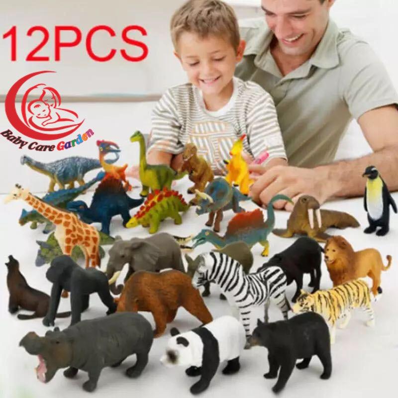 12pcs/Mini Animal Model Simulation Dinosaurs Marine Animals Wildlife Model Animals World Model Educational Toys For BOY Children
