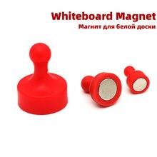 1 шт Красочные Магнитные нажимные булавки магнит для доски diy