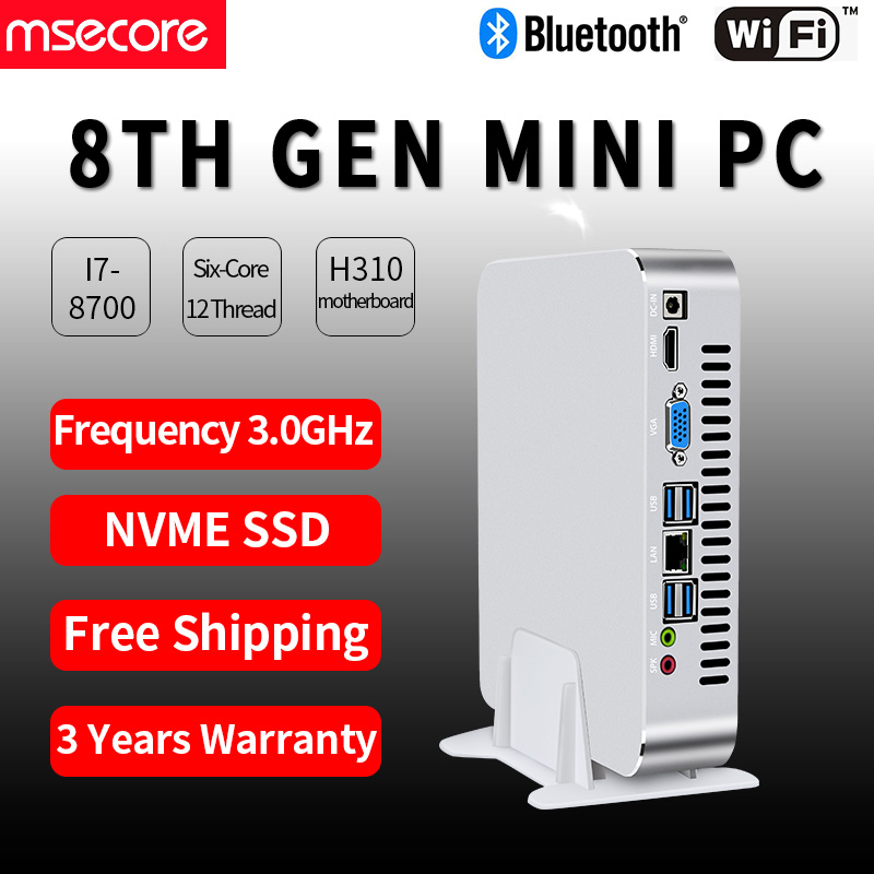 MSECORE 8-го поколения I7 8700 DDR4 игровой Мини ПК Windows 10 Настольный компьютер игра barebone linux intel UHD630 wifi HD VGA Bluetooth
