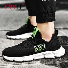 Cyytl/мужские кроссовки высокого качества; Дышащая повседневная