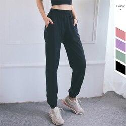 2020 женские тренировочные штаны для йоги, спортивные брюки, для упражнений, фитнеса, с высокой талией, на шнурке, для бега, для бега, для тренир...