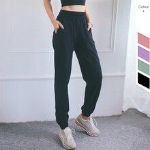 2020 Female Yoga Training Pants Sports Trousers Exercise Fitness High Waist Drawstring Running Jogging Pants Workout Yoga Pants