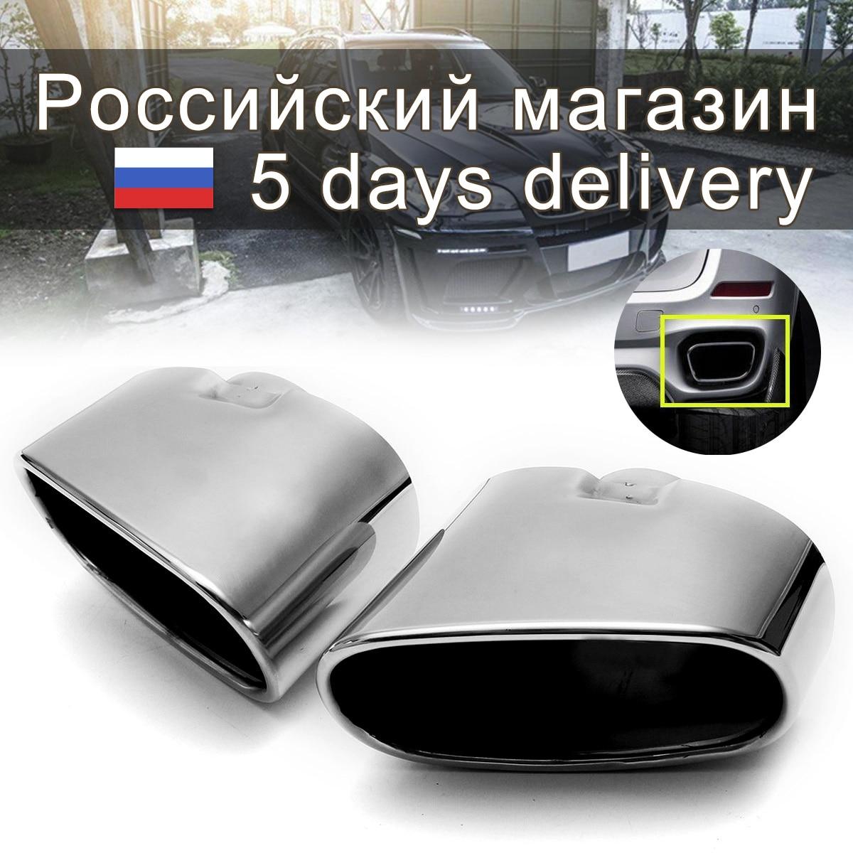 페어 크롬 배기 듀얼 테일 파이프 머플러 팁 스테인레스 스틸 BMW X5 E70 2008 2009 2010 2011 2012 2013 자동차 액세서리