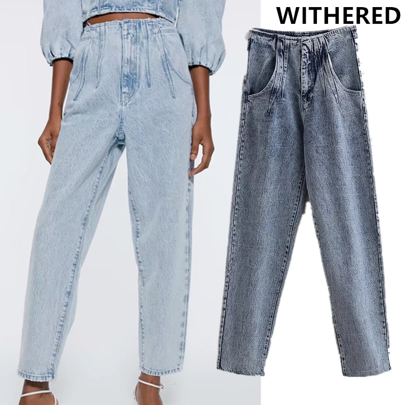 Withered England High Street Pleated Vintage Mom Jeans Woman High Waist Jeans Loose Jeans For Women Boyfriend Jeans For Women