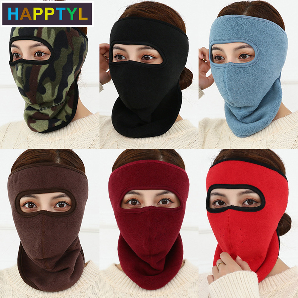 HAPPTYL 1Pcs Motorcycle Face Mask Fleece Moto Balaclava Biker Face Shield Ski Mask Stopper Windproof Motorcycle Mask